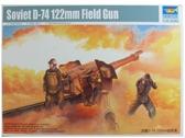 Советская полевая 122-мм пушка Д-74