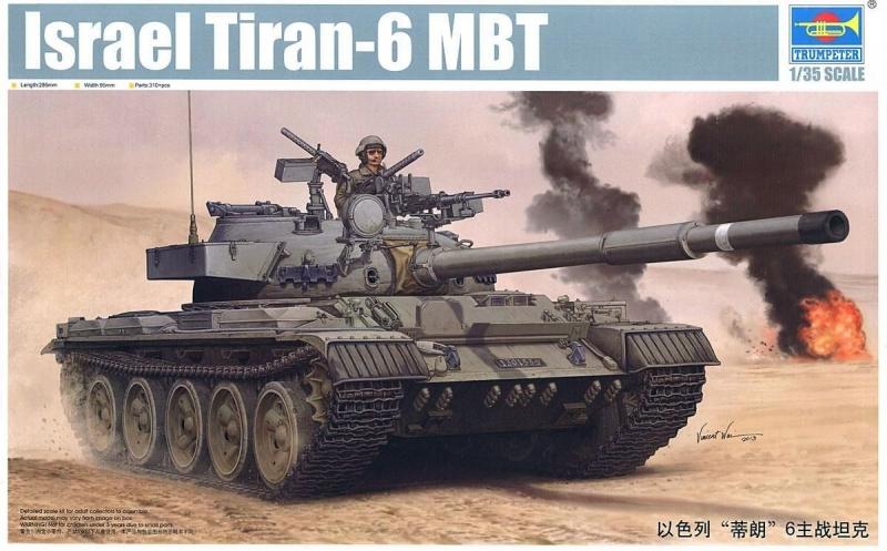 Танк Т-62 (Тиран 6), Израиль Trumpeter 05576
