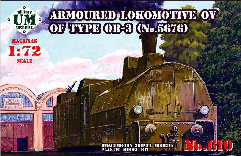Бронепаровоз О.В. типа ОБ-3 (No.5676) UMT 610