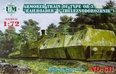 Бронепоезд типа ОБ-3 Железнодорожник