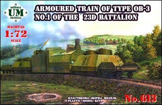 Бронепоезд типа ОБ-3 № 1 23-го батальона UMT 613