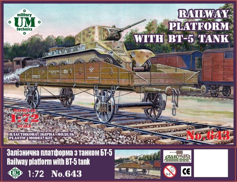 Железнодорожная платформа с танком БТ - 5 UMT 643