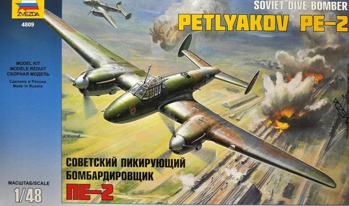 Советский пикирующий бомбардировщик Пе-2 Звезда 4809