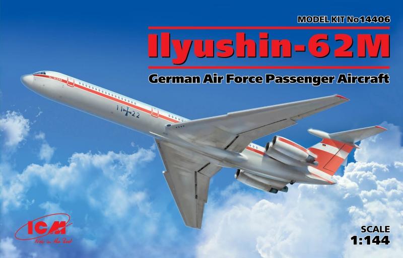 Пассажирский самолет ВВС Германии