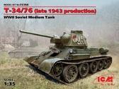 Советский средний танк Т-34/76 (производства конца 1943 г.)