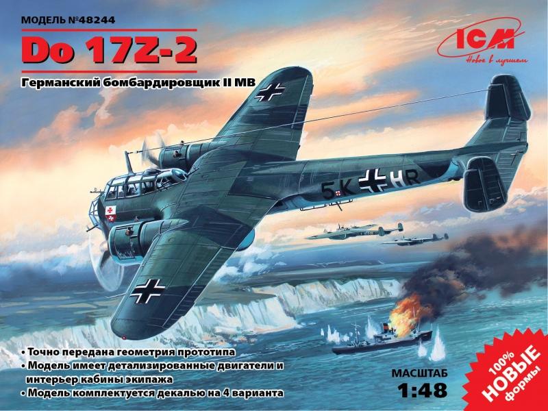 Немецкий бомбардировщик Do 17Z-2 ICM 48244