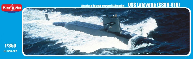Американская атомная подводная лодка