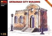 Украинское городское здание
