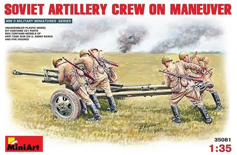 Советский артиллерийский расчет на маневрах MiniArt 35081