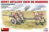 Советский артиллерийский расчет на маневрах