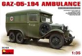 Санитарный автобус ГАЗ-05-194