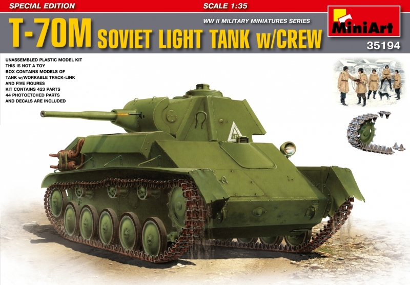 Советский легкий танк T-70M с экипажем, специальная версия MiniArt 35194