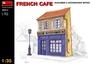Французское кафе MiniArt 35513 основная фотография