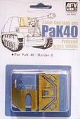 Пластиковые траки для модели танка M1A1/A2