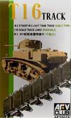 M3 STRART T16 TRACK