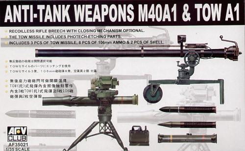 Противотанковое оружие M40A и TOW A1 (106 мм) Afv-Club 35021