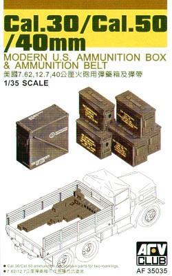 Ящики для снарядов Cal.30/Cal.50/40mm MiniArt 35035