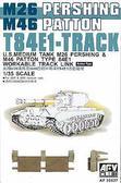 Траки для танка T84E1