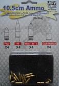 105 мм снаряды и гильзы для FH18M Sd. Kfz.11