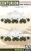 Работоспособные подвески и колеса для танка Centurion