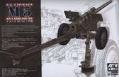 Противотанковая  105 мм пушка M5 на лафете M1