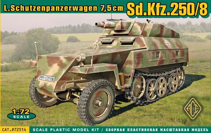 Бронетранспортер Sd.Kfz.250/8 Ace 72514