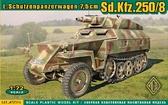 Бронетранспортер Sd.Kfz.250/8