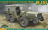 Полноприводный (6х6) тягач W-15T