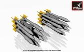 Неуправляемые ракеты S-3K вместе с APU-14U
