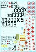 Декаль для самолета Поликарпов У-2/По-2