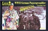 Немецкие гринадеры (в камуфляжных плащах)
