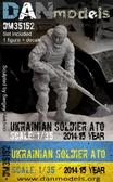 Фигура: Украинский солдат в АТО, 2014-15 Украина, набор 3