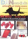 Миг-29: заглушки на ВЗ, на сопла, на жалюзи и декаль с номерами