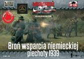 Немецкая пехота с тяжелым вооружением, 1939 г.