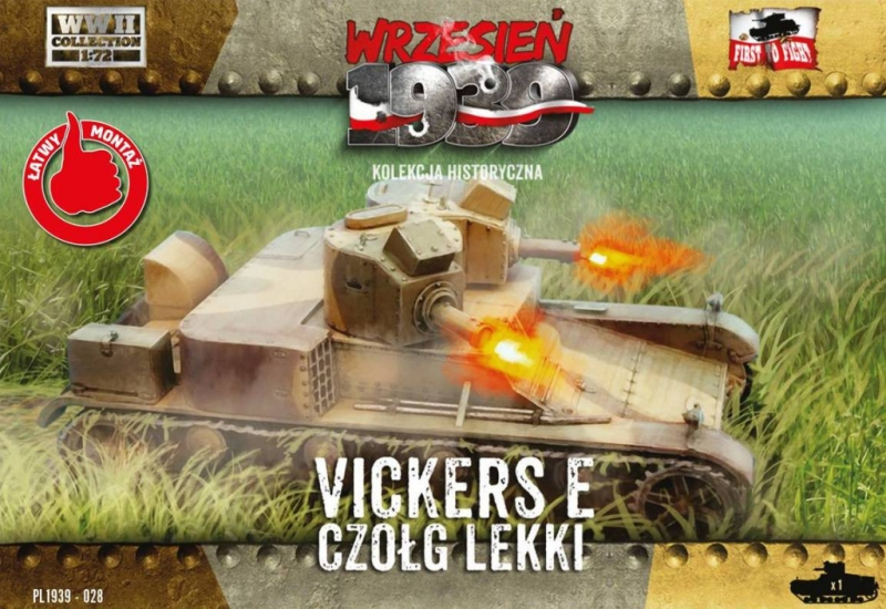 Легкий танк Vickers E First To Fight 028
