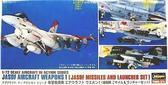 Японское авиационное вооружение (набор 1)