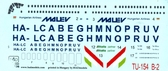 Декаль для самолета Ту-154 Б-2 Malev