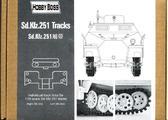 Траки SD.KFZ.251
