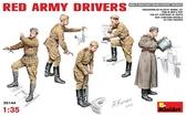 Водители красноармейцы
