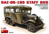 Штабной автобус ГАЗ-05-193