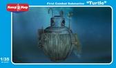 Боевая подводная лодка Черепаха от Micro-Mir