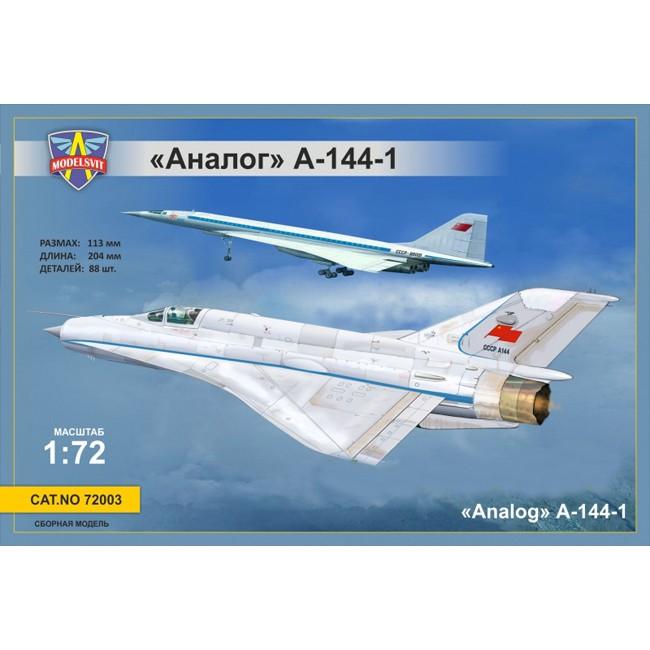 Экспериментальный самолет МиГ-21И (А-144-1) Аналог (первый прототип) ModelSvit 72003