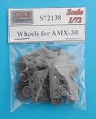 Катки для танка AMX-30