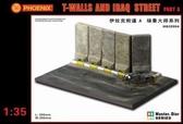 Т-образная стена. Ирак (часть А)