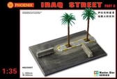 Фрагмент улицы. Ирак (часть Д)