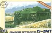 IS-2MT Soviet armored tow tractor