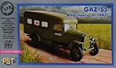 Советский санитарный автобус ГАЗ-55, 1943 г.