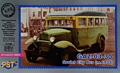 Пассажирский автобус ГАЗ-03-30, 1933 г.