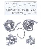 Металлические траки для Pz-III, IV (собранные в ленту)