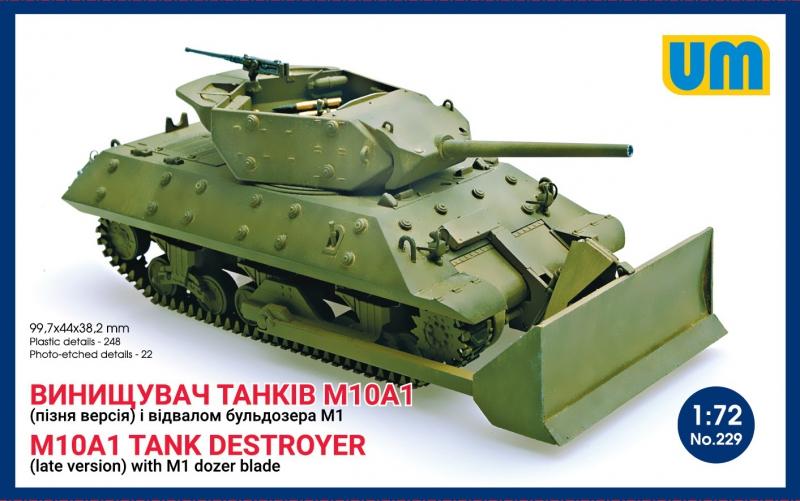 Истребитель танков M10A1 (поздняя версия) с отвалом бульдозера М1 Unimodels 229